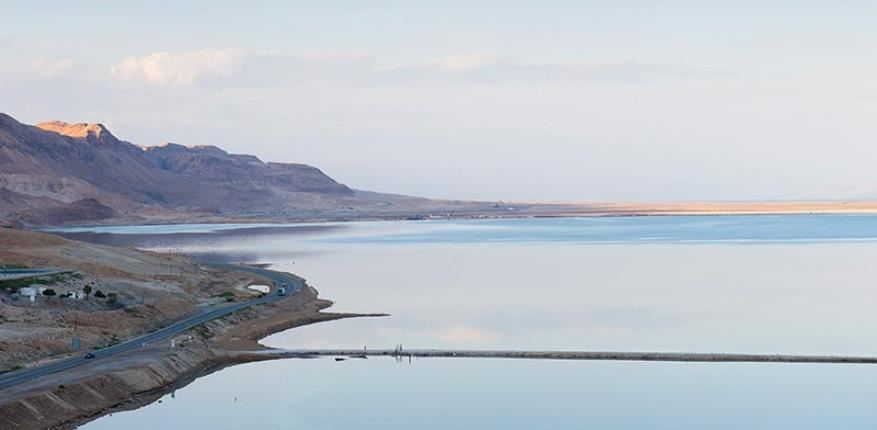 David Dead Sea - View from the hotel